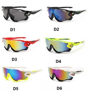Super Light Weight Cyclist Sunglasses [Free Pouch]