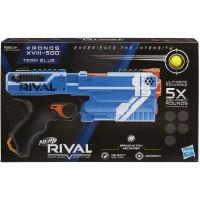Hasbro Nerf Rival Kronos XVIII-500 (blue) Fun Blaster