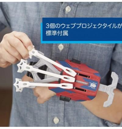 Hasbro Spider-Man Web Shots Scatterblast Blaster Toy