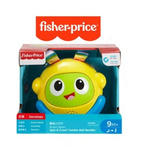Fisher-Price Bright Beat Spin & Crawl Tumble Ball - BeatBo Boy and Girl Toy